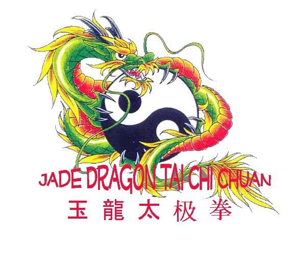 Tai Chi Logo